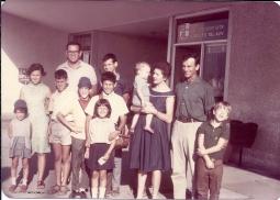 משפחת קמינר ומשפחת עמית, 1967
