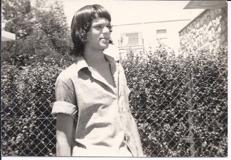 נעם, 1970