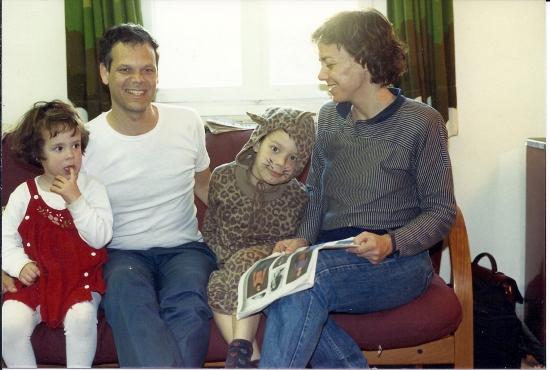 סמדר, מתן נעם וכרמל קמינר, 1990