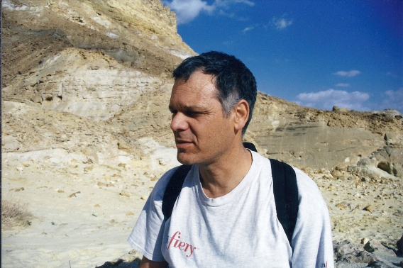 נעם קמינר, 1995