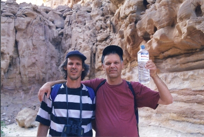 נעם ומיכה קמינר, 1999