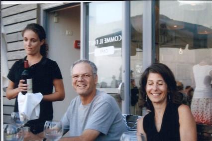 נעם קמינר, 2008